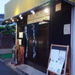 美利河(ピリカ)~霞ヶ関で一番『あずましい』食堂~