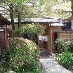 美しい中庭を眺めながら美味しいお食事を…『料亭 山屋』