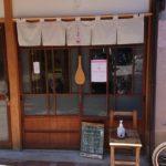 トモリ食堂~護国寺から川越へ移転OPEN!